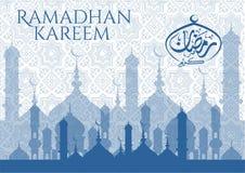 Moderne de kaartachtergrond van de Ramadhan kareem groet vector illustratie