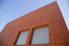 Moderne Gebäude in der Stadt Lizenzfreie Stockfotos