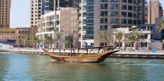 Moderne gebouwen in de Jachthaven van Doubai Royalty-vrije Stock Afbeeldingen