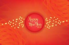 Moderne Gelukkige Nieuwjaar Rode & gouden combinatie met abstracte achtergrond Stock Afbeelding