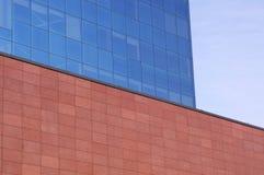 Moderne genossenschaftliche Gebäude Stockfotos