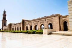 Moderne Islamitische architectuur Royalty-vrije Stock Foto