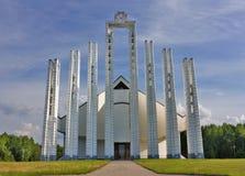 Moderne kerk royalty-vrije stock foto
