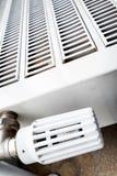 Moderne radiator Stock Foto's