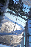 Moderne ropeway FUNITEL bij heuvel Chopok - Lage Tatras, Slowakije Royalty-vrije Stock Afbeeldingen