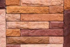 Moderne steenmuur Stock Afbeelding