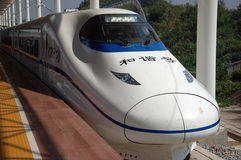 Moderne trein in China Stock Afbeelding