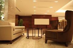 Moderne Vorhalle Lizenzfreie Stockbilder
