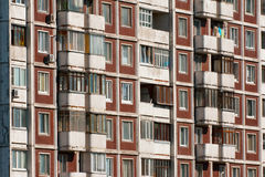 Moderne Wohnanlage Lizenzfreies Stockbild