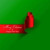 Moderner abstrakter Weihnachtsbaum Stockfotos