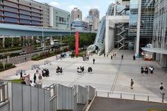 Moderner Bezirk Tokyos Lizenzfreies Stockbild