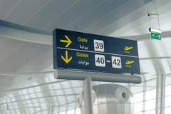 Moderner Flughafen-Abfahrt-Aufenthaltsraum lizenzfreies stockbild