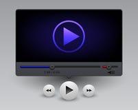 Moderner Video-Player Lizenzfreies Stockfoto