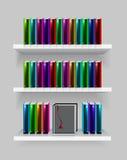Modernes Bücherregal lizenzfreie abbildung