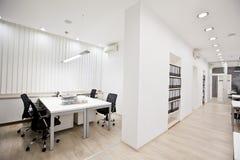 Modernes Büro Lizenzfreies Stockbild