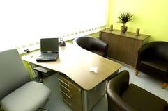 Modernes Büro lizenzfreie stockbilder