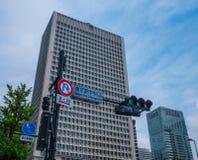 Modernes Bürogebäude an Tokyo-Station - TOKYO, JAPAN - 12. Juni 2018 lizenzfreie stockbilder