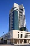 Modernes Bürohaus. Stockfoto