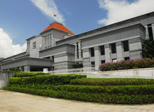 Modernes Bundesgebäude Stockfotografie