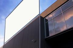 Modernes Gebäudeäußeres Lizenzfreie Stockfotos