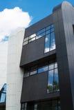Modernes Gebäude, Architektur Lizenzfreies Stockfoto