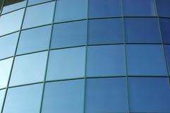 Modernes genossenschaftliches Gebäude lizenzfreies stockbild