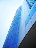 Modernes genossenschaftliches Geschäfts-Gebäude eines Finanzinstitutes Lizenzfreies Stockbild
