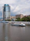 Modernes Geschäftszentrum. Moskau. Stockfoto
