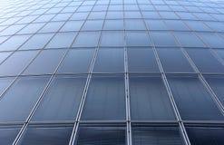 Modernes Glasgebäude Lizenzfreies Stockbild