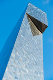Modernes Glasgebäude im Auszug Lizenzfreies Stockbild