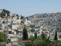 Modernes jüdisches Viertel in Jerusalem stockbild