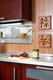 Modernes Küchedetail stockfotografie