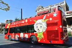 Modernes Tianjin Stockfotografie