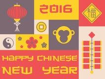 Modernes Vektorkonzept des Jahres des Affen Chinesisches neues Jahr 2016 Übersetzung des chinesischen Schriftzeichens: Wohlstand Lizenzfreie Stockfotos