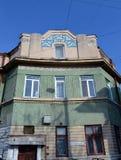 Modernistyczna architektura, Bucharest, Rumunia fotografia royalty free