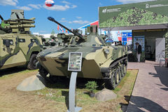 The modernized BMD-2. KUBINKA, MOSCOW OBLAST, RUSSIA - JUN 18, 2015: International military-technical forum ARMY-2015 in military-Patriotic park. The Combat Stock Photos