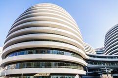 ¼ moderno Œin Cina di SOHOï della galassia di architettura di Pechino Fotografie Stock