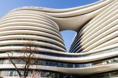 ¼ moderno Œin Cina di SOHOï della galassia di architettura di Pechino Immagini Stock Libere da Diritti