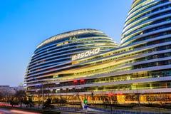 ¼ moderno famoso Œin Cina del ï di vista di notte di SOHO della galassia di architettura di Pechino Fotografia Stock