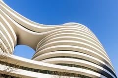 ¼ moderno famoso Œin Cina di SOHOï della galassia di architettura di Pechino Immagine Stock