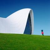 Modernt byggnadskomplex Arkivbild