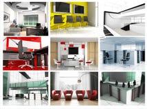 modernt kontor för samlingsbilder royaltyfri illustrationer