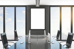 Modernt kontor med banret vektor illustrationer