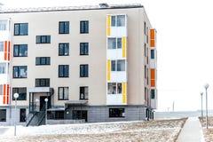 Modernt Mång--lägenhet kvarter Royaltyfri Bild