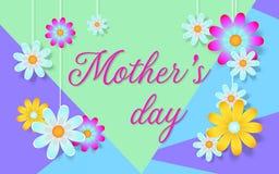 Moders kort för dag med härliga blommor vektor illustrationer