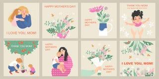 Moders uppsättning för kort för dag med gulliga tecknad filmtecken och buketter av blommor royaltyfri illustrationer