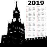 Modieuze kalender met Moskou, Rusland, de Toren van het Kremlin Spasskaya met klok voor 2019 stock illustratie