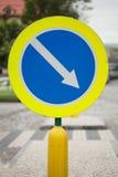 Modifié un signe de manière indiquant la seule manière Image libre de droits