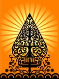 Modification of Tree of life on shadow puppets. Tree of life, a tree with branches that hung down and storied that ultimately made blunt or curved, and at the Stock Photography