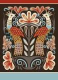 Modèle décoratif ethnique tiré par la main ukrainien avec deux oiseaux Image stock